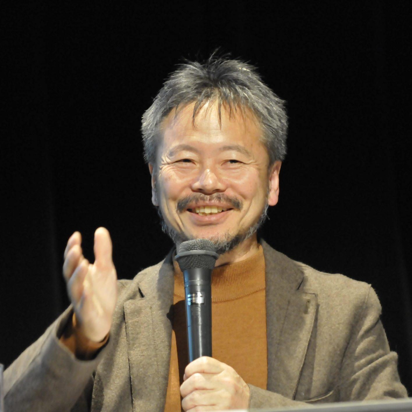 Isami Kinoshita, Professor, PhD, Chiba University, Japan