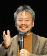 Dr. Isami Kinoshita
